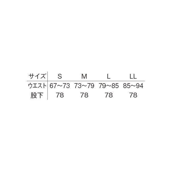 明石スクールユニフォームカンパニー メンズスラックス ネイビー L UN5201-7-L (直送品)