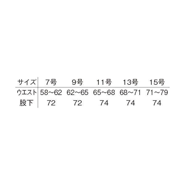 明石スクールユニフォームカンパニー レディーススラックス カーキ 15 UN5401-3-15 (直送品)