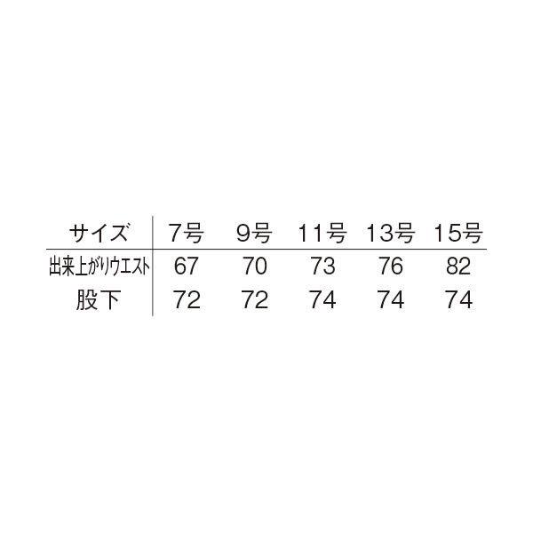 明石スクールユニフォームカンパニー スラックス(レディース) ネイビー 11 UN5402-7-11 (直送品)