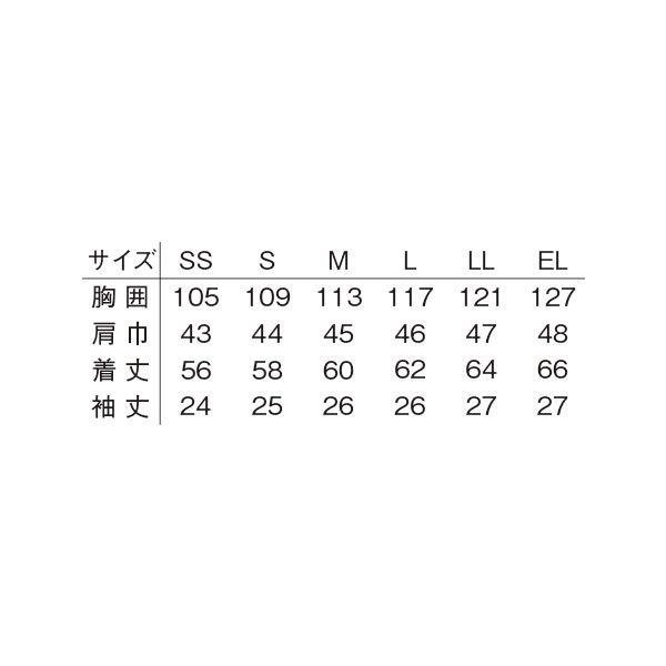 明石スクールユニフォームカンパニー 男女兼用半袖ブルゾン カーキ 5L UN5503-3-5L (直送品)