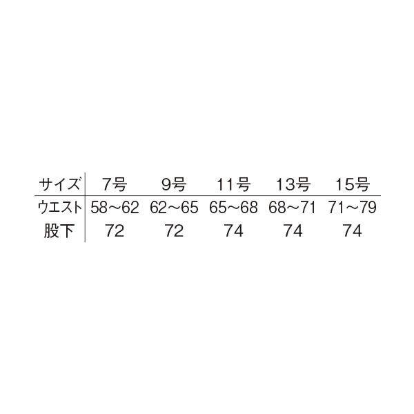 明石スクールユニフォームカンパニー レディーススラックス ブラック 17 UN5801-0-17 (直送品)