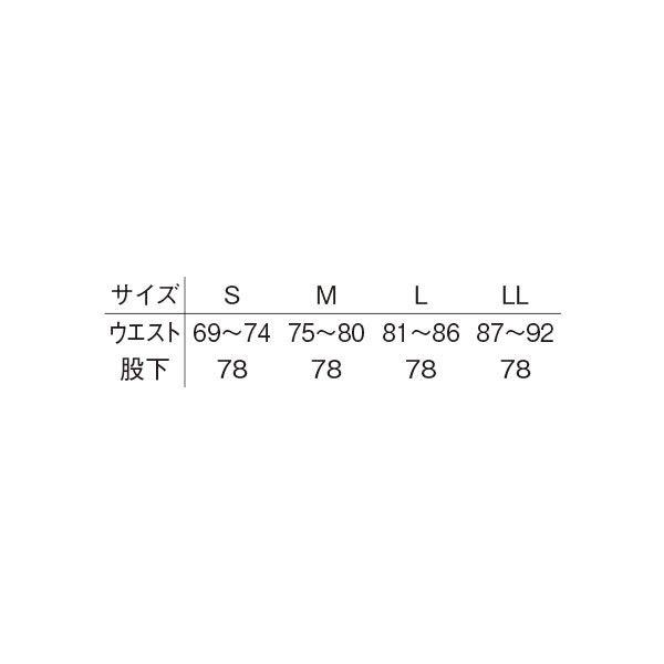 明石スクールユニフォームカンパニー メンズワンタックスラックス ネイビー S UN771-7-S (直送品)