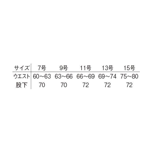 明石スクールユニフォームカンパニー レディースワンタックスラックス ネイビー 7 UN793-7-7 (直送品)
