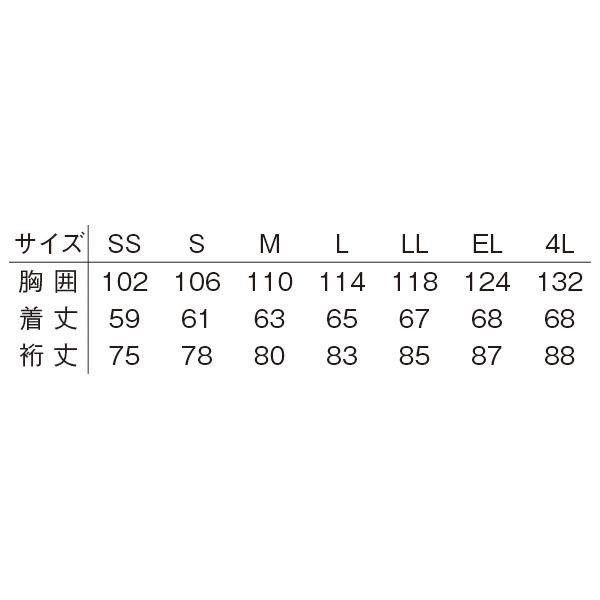 明石スクールユニフォームカンパニー 男女兼用ブルゾン ネイビー 4L UZQ701-5-4L (直送品)