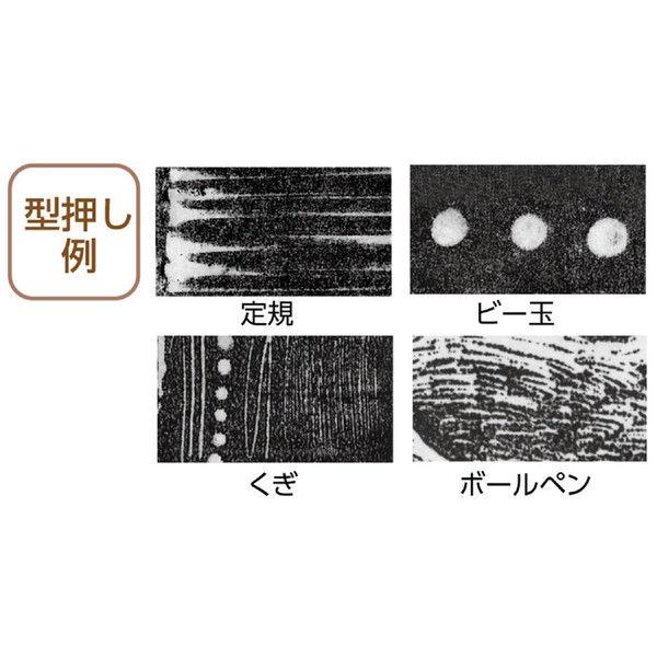 アーテック 手作りはがきセット 3066 5個 (直送品)
