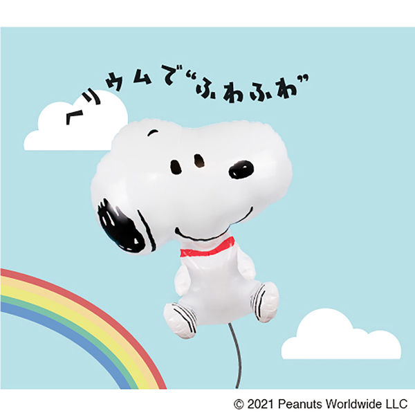 PEANUTS(スヌーピー)おすわりスヌーピー 1袋入 0201607200 宝興産(直送品)