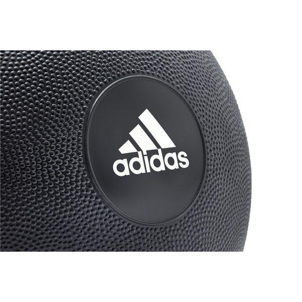 アディダス トレーニング スラムボール 8kg ADBL10224 1個(直送品)