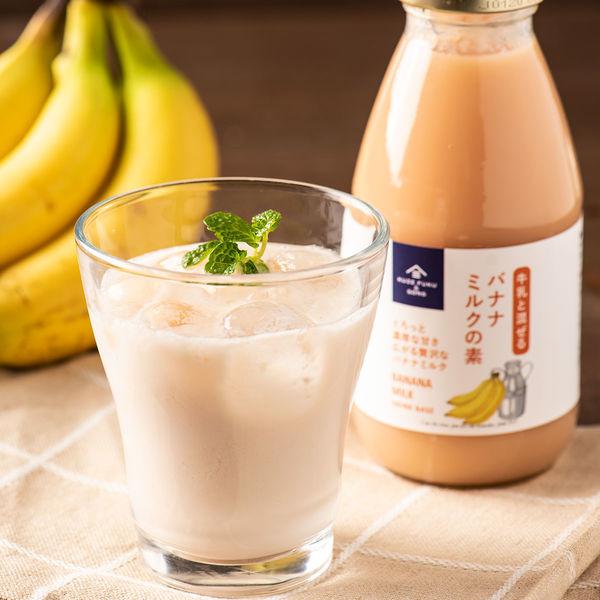 久世福 バナナミルクの素 290ml