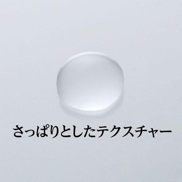 ハトムギ美容水inビタミンC誘導体
