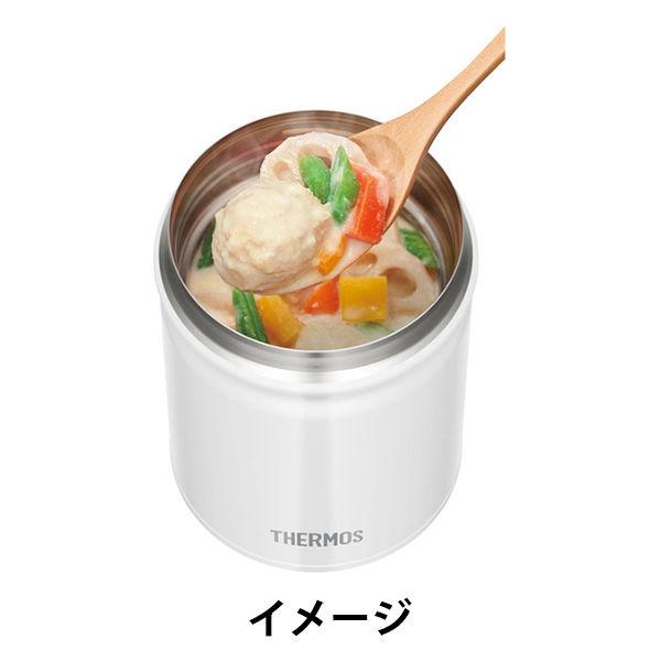 真空断熱スープジャー 500ml