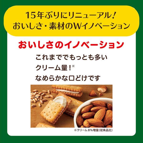 ビスコ小麦胚芽入<香ばしアーモンド>3個