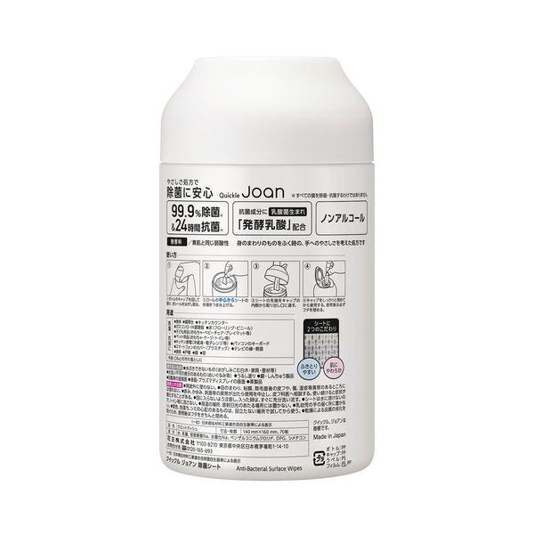 クイックルジョアン 除菌ウェット本体