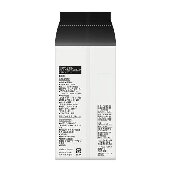 クイックルジョアン除菌ウェット詰替×2