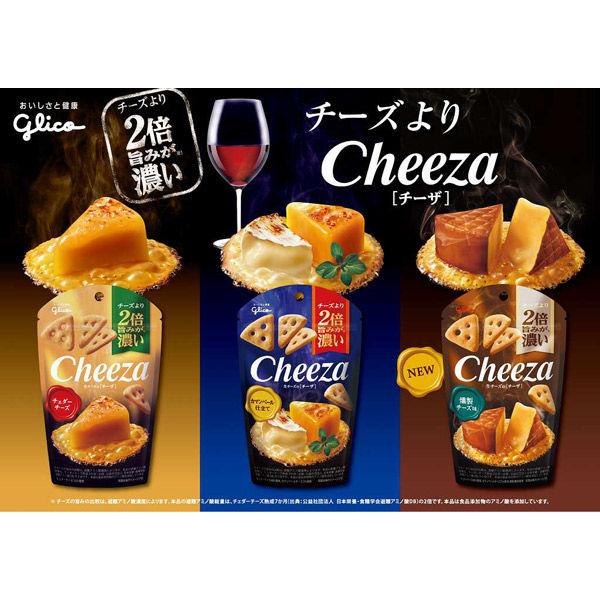 生チーズのチーザ<燻製チーズ味> 3個