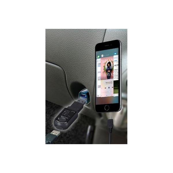 カシムラ Bluetooth/USB FMトランスミッター 4バンド USB1ポート KD-183(取寄品)