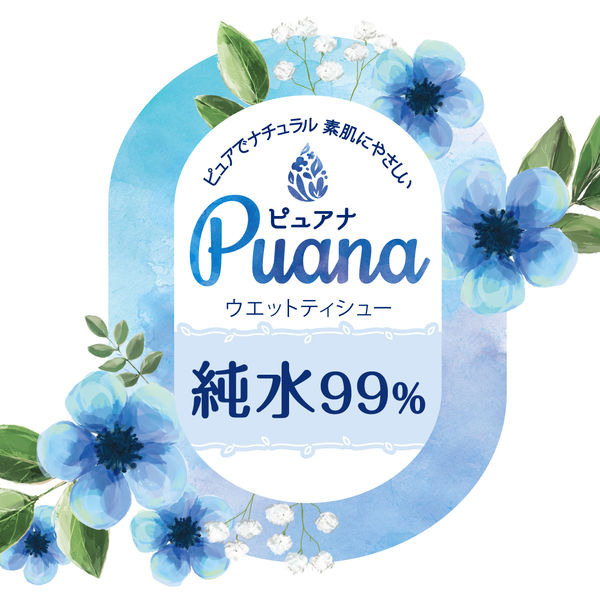 エリエールPuan ウェット 純水99%