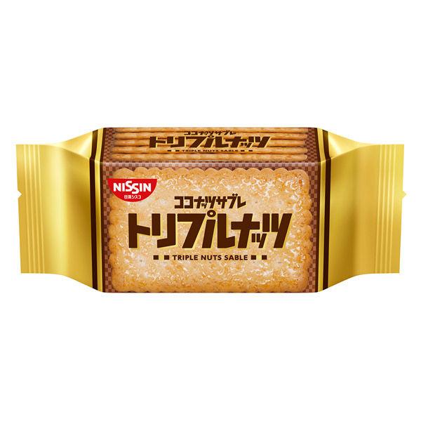 ココナッツサブレ<トリプルナッツ> 3個