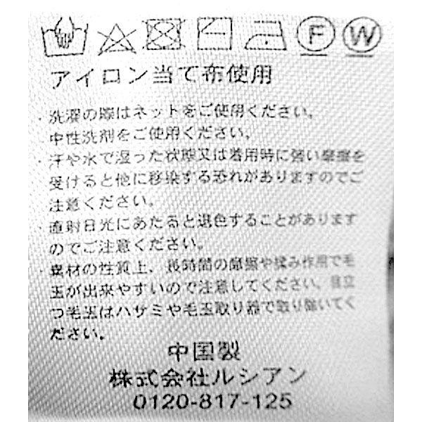 ロングパンツ チャコールグレー S~M