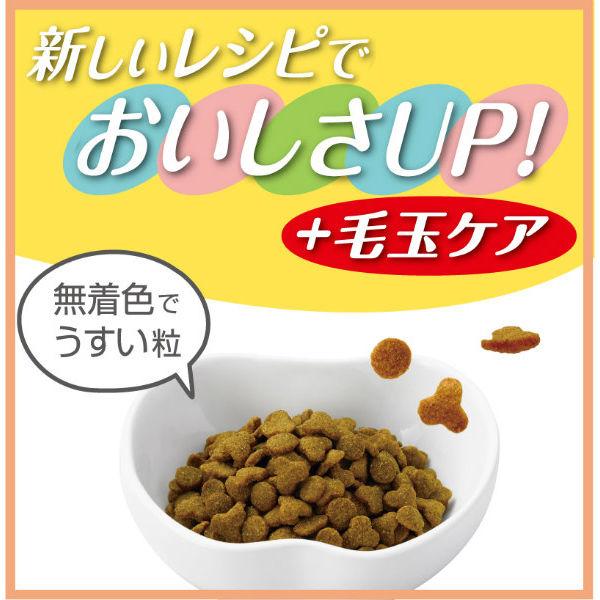ミャウミャウカリカリ小粒 ささみ味
