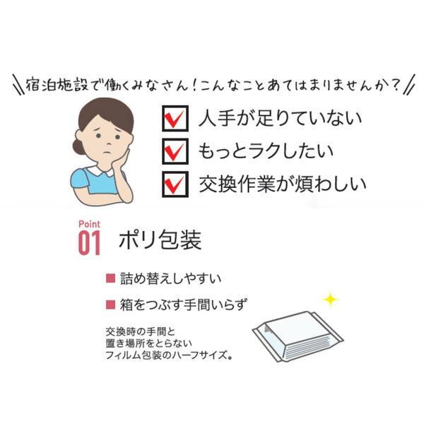 大王製紙 エリエール ティシュー50W(水解性)ポリ包装 1箱(100パック)