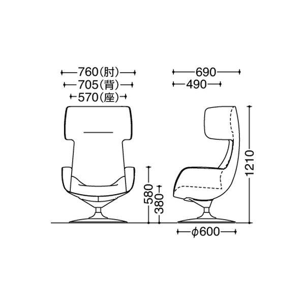 オカムラ ライブス ラウンジチェア ワークヴェールタイプ 肘付 木ベース/ダーク 張地:インターロック ペールピンク/黒 L147WS FXW8 1脚(直送品)