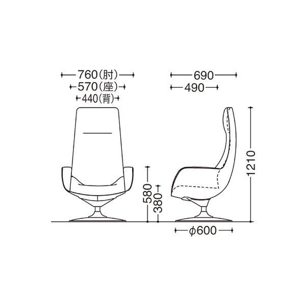 オカムラ ライブス ラウンジチェア エクストラハイバック 肘付 木ベース/ライト 張地:ツイル(単色) テラコッタ/白 L147EZ FKY8 1脚(直送品)