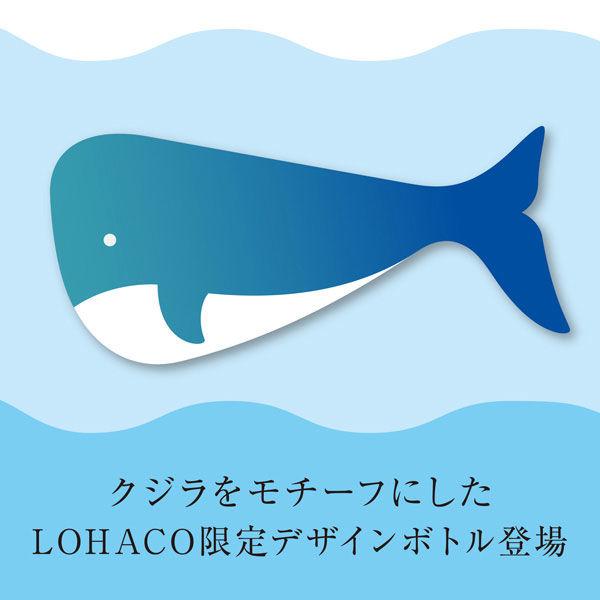 ルックプラスバスタブクレンジング クジラ