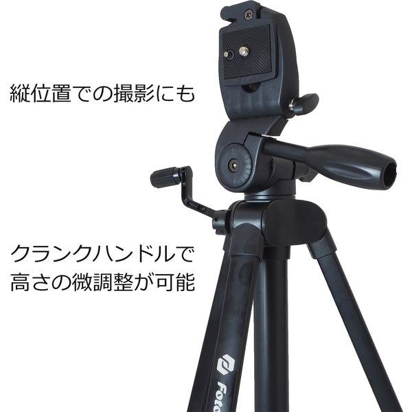 Fotopro 中型3段三脚 DIGI-8300 BK(直送品)