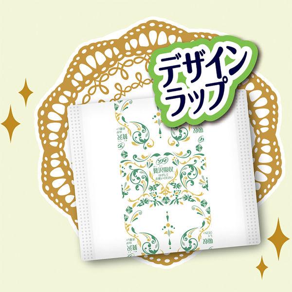 ソフィkiyora贅沢吸収コットン