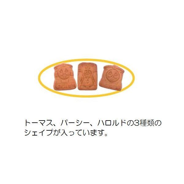トーマスクッキー 4バッグ 4個