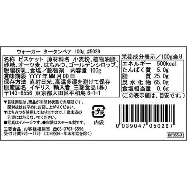 ベア缶#5029 1個