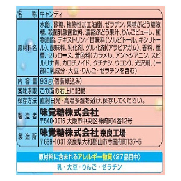 UHA味覚糖 ぷっちょ4種アソート 2個