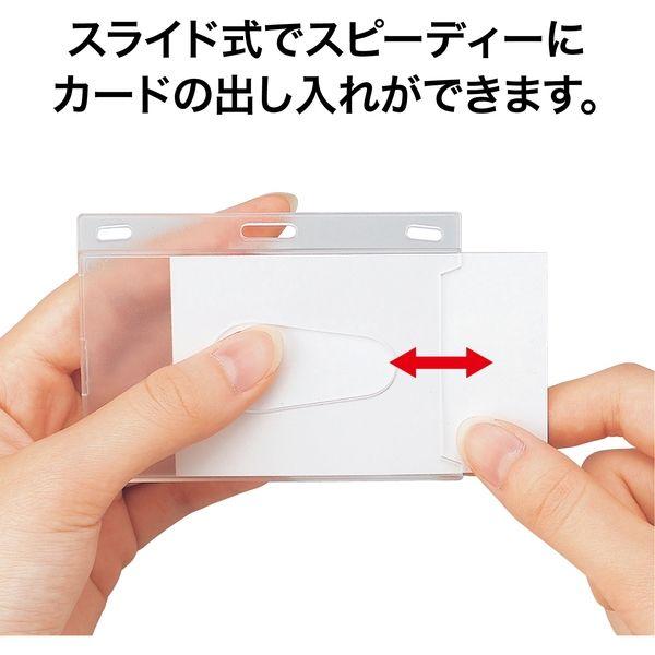 オープン工業 名札ケース IDカードサイズ NB-43 1パック(10枚)(直送品)
