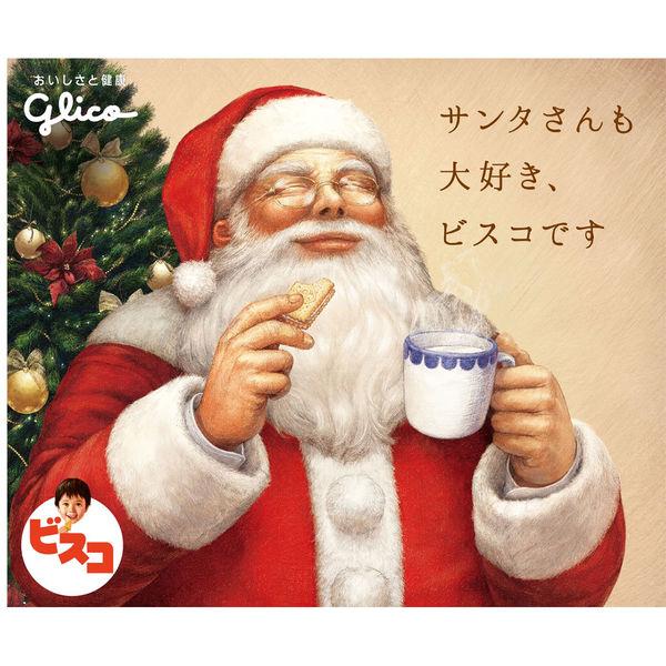 ビスコクリスマス限定アソートギフトBOX