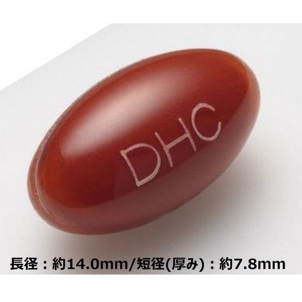 マルチビタミン60日分(60粒)×9袋