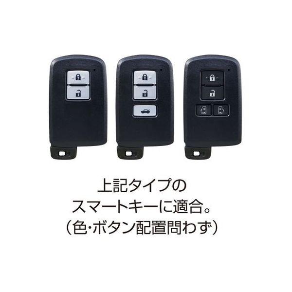 YAC スマートキーカバーTY3 ハードタイプ2 ZE-12(直送品)