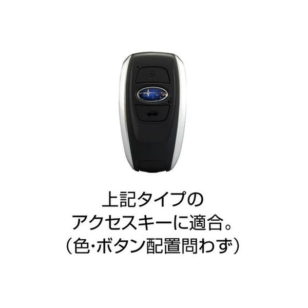 YAC スマートキーカバーSB2 ハードタイプ2 ZE-15(直送品)