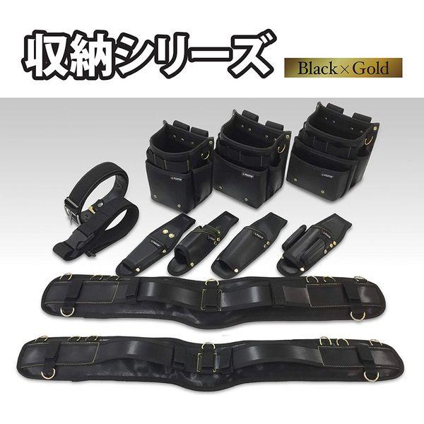 作業用ベルト B-02BG 018634 フジ矢(直送品)