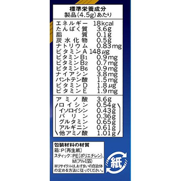アミノバイタルプロ3600mg 1箱