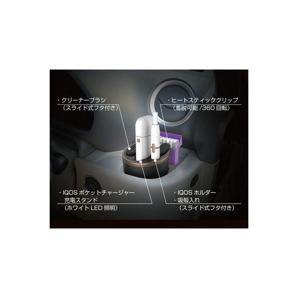 星光産業 加熱式タバコスタンド ED615(取寄品)