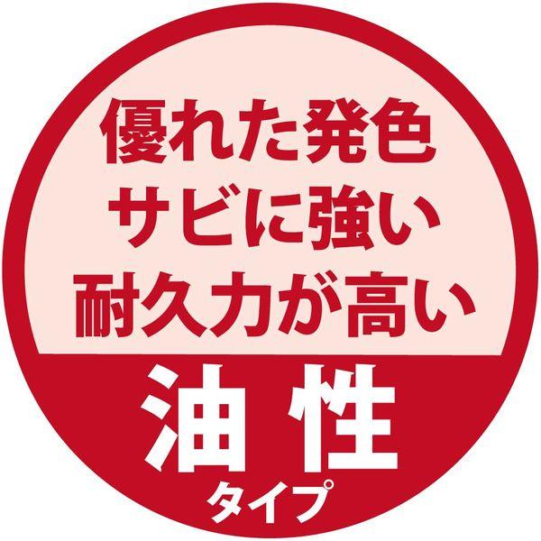 油性トップガード モスグリーン 0.4L #00017645081004 カンペハピオ(直送品)