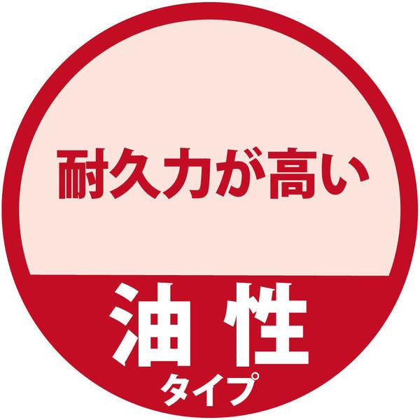 キシラデコール シルバグレイ 3.4L #00017670480000 カンペハピオ(直送品)