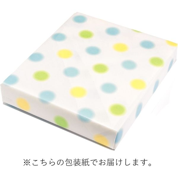丸康 NEWランドリー&キッチンセット 洗剤・バラエティギフト TOP-25B ギフト包装(直送品)