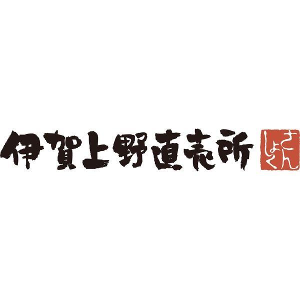 伊賀牛すき焼き用 US35-70IG