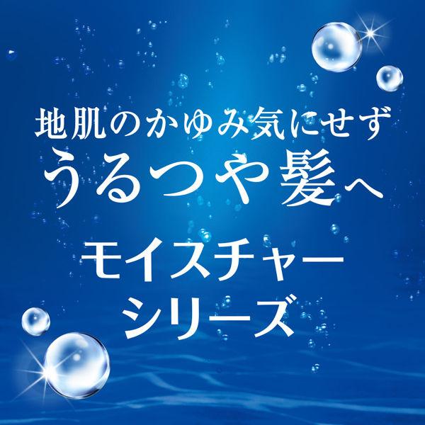 h&sモイスチャーSP詰替超特大×2