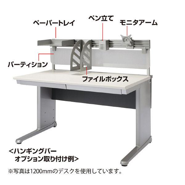 サンワサプライ Aデスク用ハンギングバー 幅1800×奥行56×高さ665mm ALD-HG180 1個 (直送品)