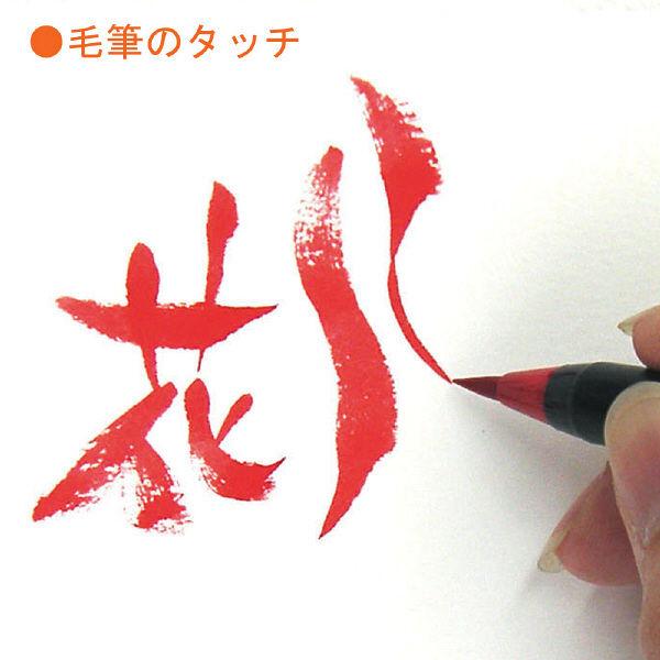 水彩毛筆 色筆ペン 群青 5本(直送品)