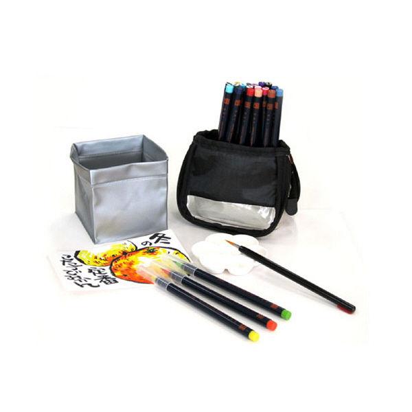 水彩毛筆セット 色筆ペン20色(直送品)