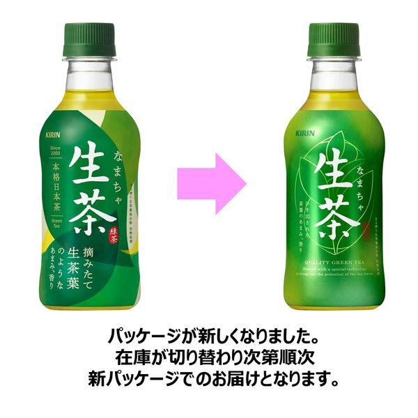 生茶 300ml 48本