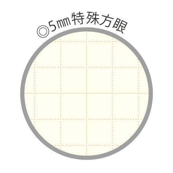 フライハイトノートA5変形 2冊(直送)
